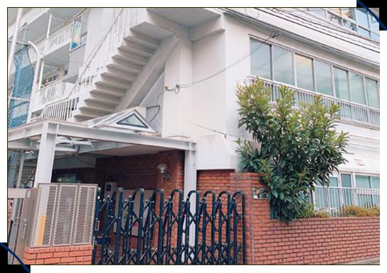 学校法人 渋谷教育学園 渋谷幼稚園